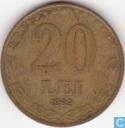 Roumanie 20 lei 1992