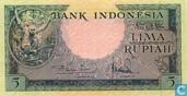 Indonesia 5 Rupiah ND (1957)