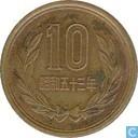 Japon 10 yen 1978 (année 53)