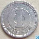 Japan 1 yen 1978 (year 53)
