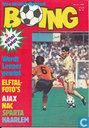 Strips - Boing (tijdschrift) - 1984 nummer  11