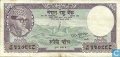 Népal 5 Roupies