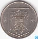 Romania 10 lei 1995