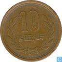 Japan 10 yen 1979 (year 54)