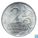 "Russland 2 Rubel 2000 ""55th Anniversary of the End of World War II - Stalingrad"""