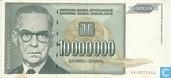 Joegoslavië 10 Miljoen Dinara 1993