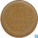 Japan 10 yen 1975 (year 50)