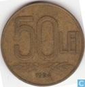 Roumanie 50 lei 1994