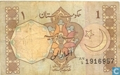 Pakistan 1 Rupee (P27d) ND (1983-)