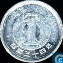 Japan 1 Yen 1959