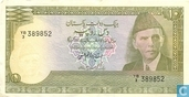 Pakistan 10 Rupees (P39a3a) ND (1983-84)