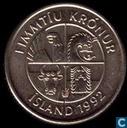 Iceland 50 kronur 1992