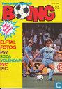 Bandes dessinées - Boing (tijdschrift) - 1984 nummer  12