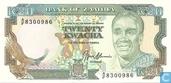 Zambia 20 Kwacha ND (1989-91)