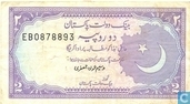 Pakistan 2 Rupees (P37a2) ND (1985-)