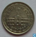 "Argentine 1 peso 1960 ""150th Anniversary of Deposition of the Spanish Viceroy"""