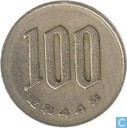 Japan 100 Yen 1969 (Jahr 44)