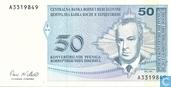 Bosnie-Herzégovine 50 Pfeniga, Skender Kulenovic