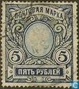Types de joint de 1906