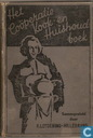 Het Cooperatie Kook- en Huishoudboek