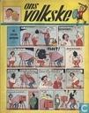 Comic Books - Ons Volkske (tijdschrift) - 1960 nummer  25