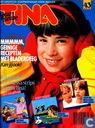 Comic Books - Tina (tijdschrift) - 1983 nummer  43