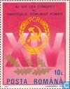 14th Congress of the Romanian Communist Party