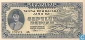 Indonésie 10 Rupiah 1947