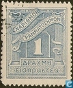 Type de port 1902 Seals
