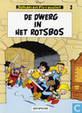 Bandes dessinées - Johan et Pirlouit - De dwerg in het rotsbos