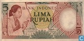 Indonesia 5 Rupiah ND (1958)