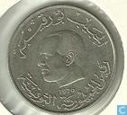 """Tunisia 1 dinar 1976 """"F.A.O."""""""