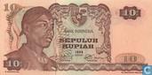 Indonesia 10 Rupiah 1968