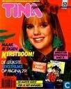 Strips - Andere Manja, De - 1985 nummer  52