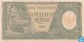 Indonesia 25 Rupiah 1964