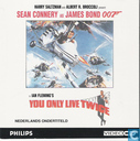 DVD / Video / Blu-ray - VCD video CD - You Only Live Twice