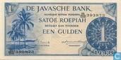 Javasche Bank 1 Guilder/Rupiah