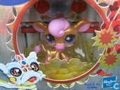 Littlest Pet Shop: Edition vache Golden Limited 2009