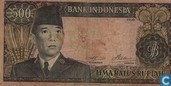 Indonesia 500 Rupiah 1960