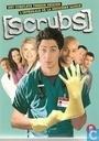 Het complete tweede seizoen