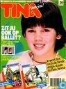 Comic Books - Tina (tijdschrift) - 1984 nummer  20