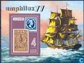 Amphilex 77