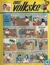 Strips - Ons Volkske (tijdschrift) - 1960 nummer  7
