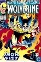 Marvel Comics Presents 128