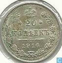 Munten - Rusland - Rusland 20 kopeken 1916