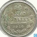 Coins - Russia - Russian 20 kopecks 1916