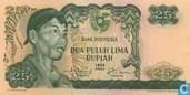 Indonesia 25 Rupiah 1968