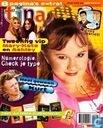 Comics - Fantastische vijf, De - 2004 nummer  16