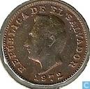El Salvador 1972 1 centime