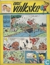 Comic Books - Ons Volkske (tijdschrift) - 1960 nummer  45